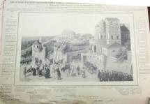 La riproduzione di un quadro di Leone Paladini, ancora da rintracciare