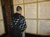 Un alunno trova tra i nomi molti omonimi …